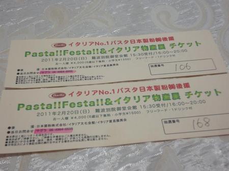 DSC06946.JPG